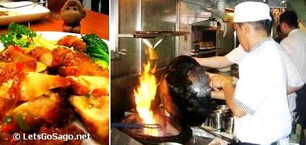 How To Cook Crispy Mandarin Chicken