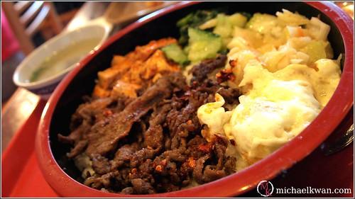 Han Ju Tofu Hot Pot Restaurant, Richmond