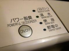 Toilet control panel - Part 2