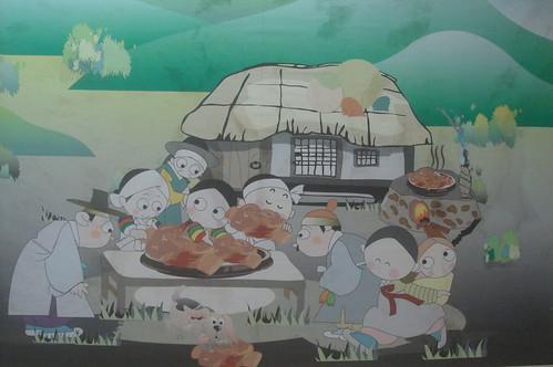 韓國傳統畫 1