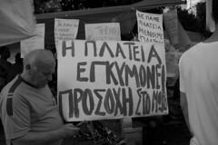#aganaktismenoi Syntagma Square Athens June 1s...
