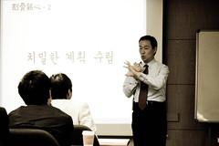 PMPCafe-박영민대표-정조, 수원화성 프로젝트를 리드하시다