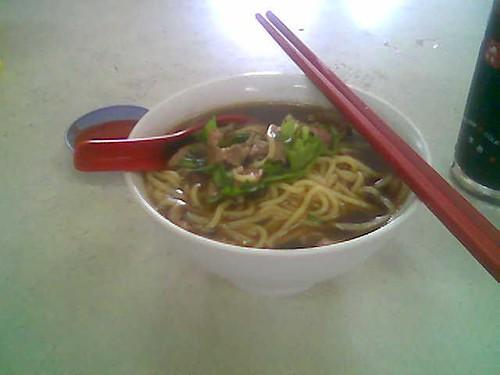 Sibu's beef noodles soup