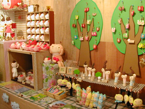 Mari-Brand Lush Plush Express Exhibition (7)
