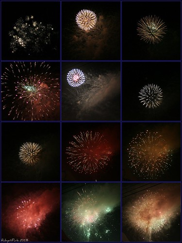 Fireworks from the 4th of July
