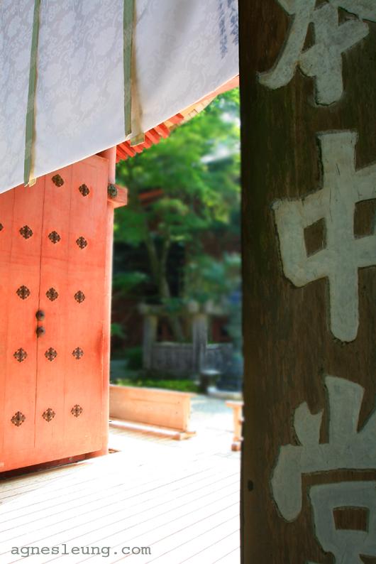 比叡山延庭寺3