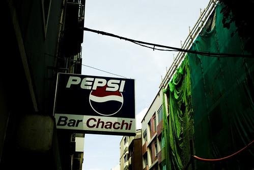 Bar Chachi