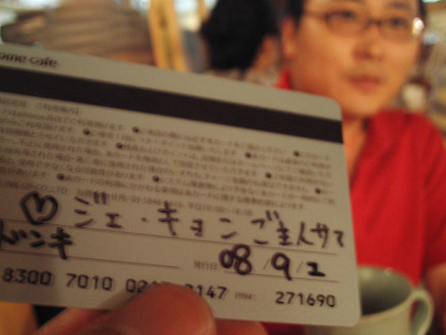 maid cafe licence card