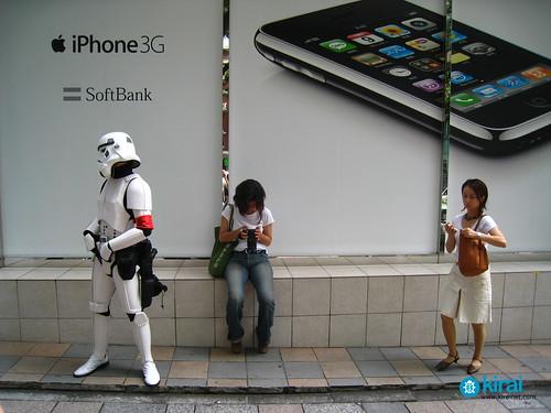 iphone queue