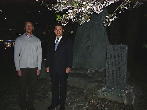 Niten Japon 2006_035