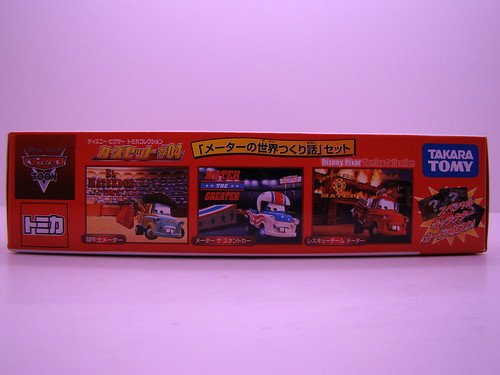 TOMICA MATER TALES (7)