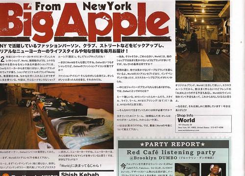 worldinhiphop insideer.jp