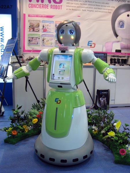 ロボット博 2