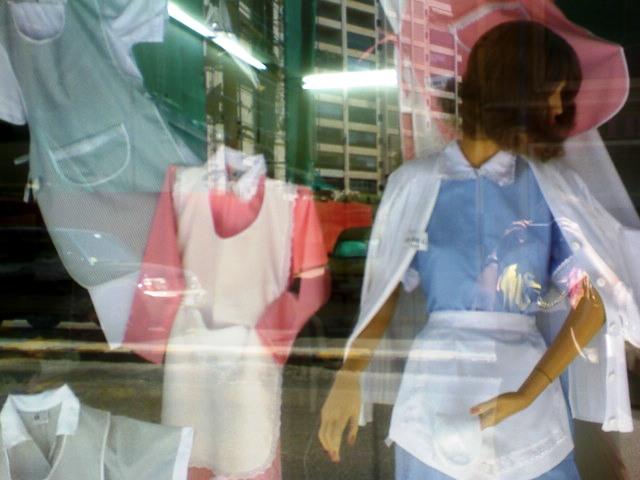 negozi specializzati in abbigliamento per domestiche