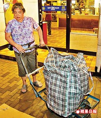 Elderly lady ejected from McDonalds
