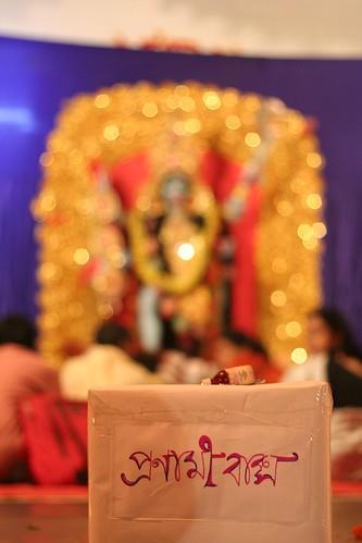 Offerings | Kali Puja