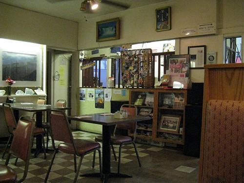 Teshima's restaurant