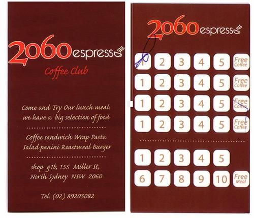 2060 espresso