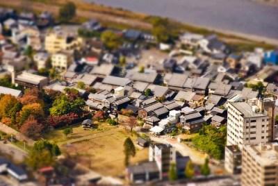 Gifu en miniatura (by RayPG)