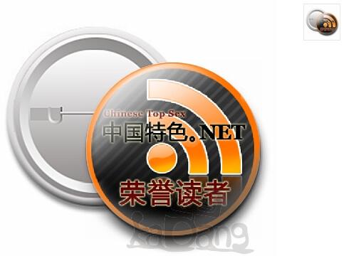 2008-11-04-221542