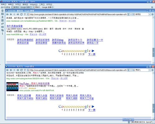 20080311_candidates-2