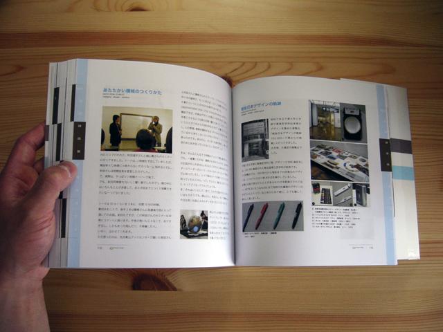 blogbook004