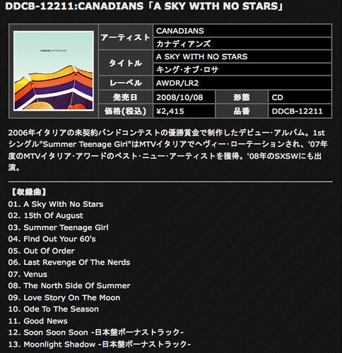 Il disco esce in Giappone!