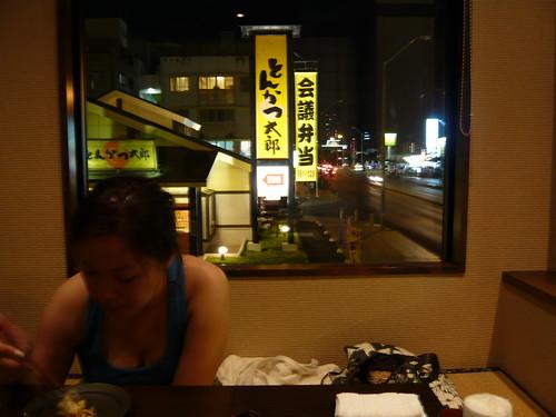 Day1-Dinner-杏屋-二樓的夜景