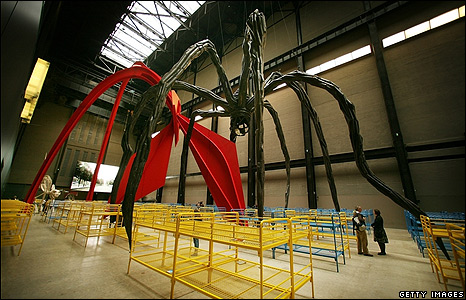 Turbine Hall cover