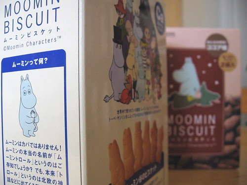 moomin biscuits