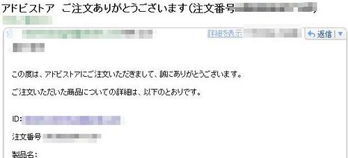 アドビCSアップグレード by you.