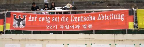 Deutsch XII