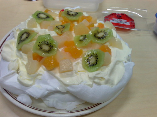 my first pav
