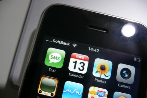 iPhone 3G SoftBank Antenna