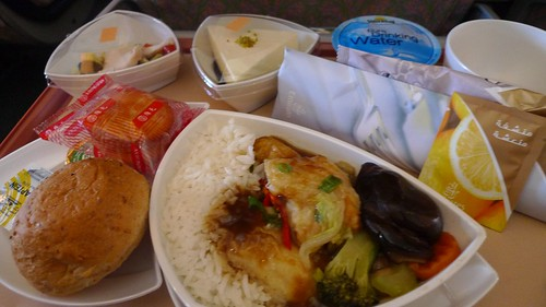 Emirates meal