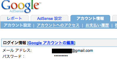 AdSense Google Account 6/6