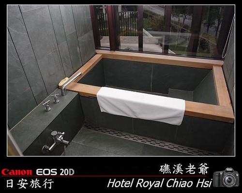 Hotel Royal Chiao Hsi_2007_1227_162614.jpg