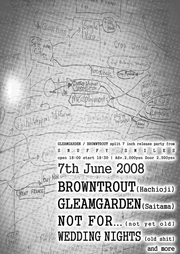 080607GleamGarden Browntrout split7inch record release party