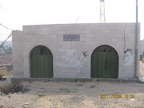 מסגד ליד בית המריבה בחברון. עפרה בן פורת, מחסום וואטש.