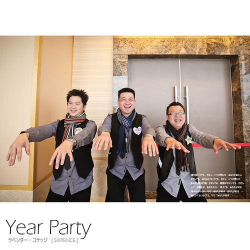 Lavender_Year_Party_000_004
