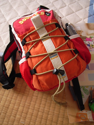 backpack rucksack daypack knapsack (Photo: matsuyuki on Flickr)