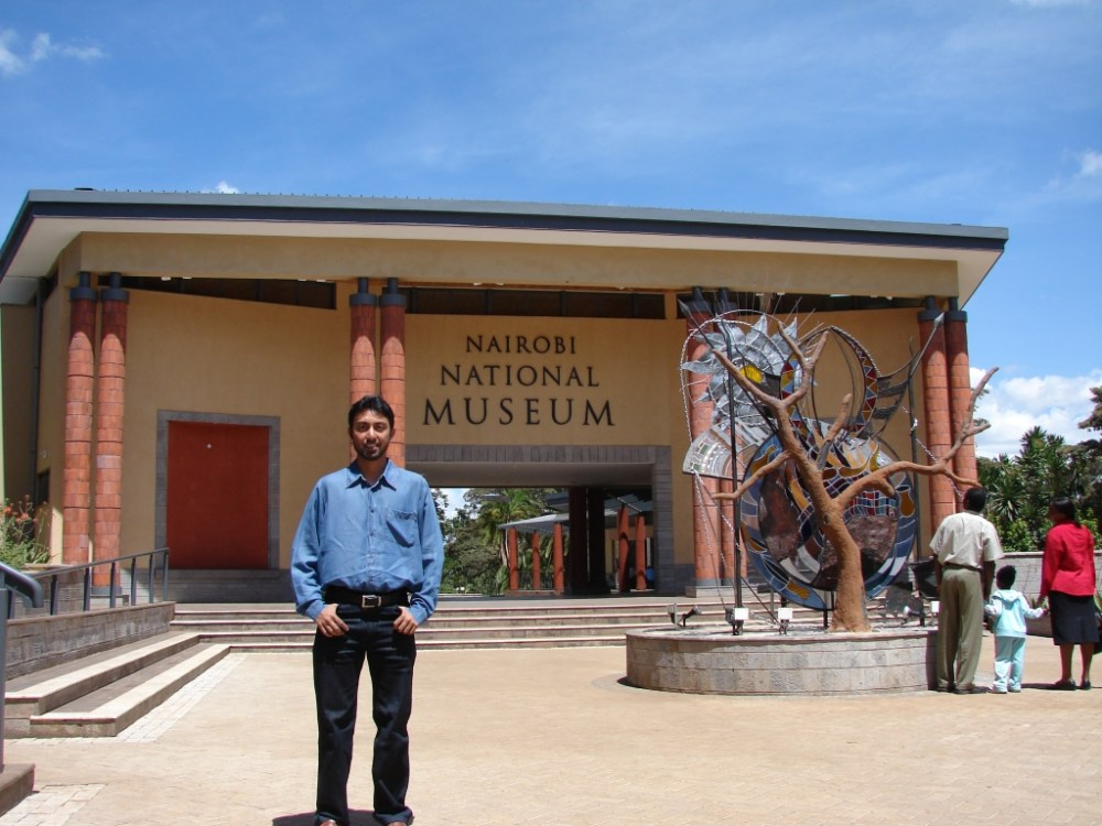 Nairobi National Museum (1/6)