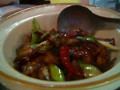 Ruby's pork belly with dried chilli and salted fish