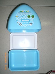 SkY Blu3 D0 D0 Car