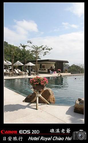 Hotel Royal Chiao Hsi_2007_1228_113556.jpg