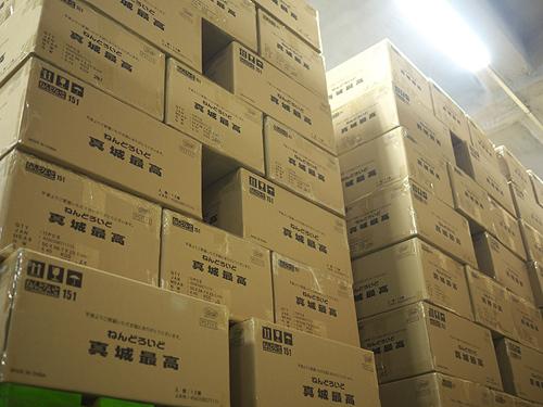 Nendoroid Mashiro Moritaka: ready to be shipped!