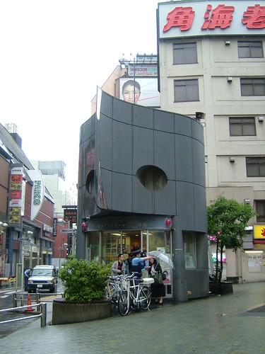 Shibuya koban