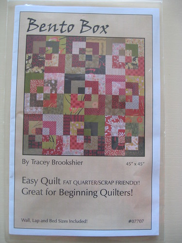 Bento Box quilt pattern by you.
