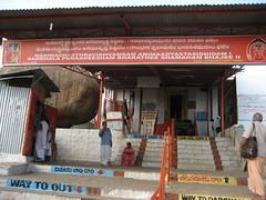 Temple Entrance 2