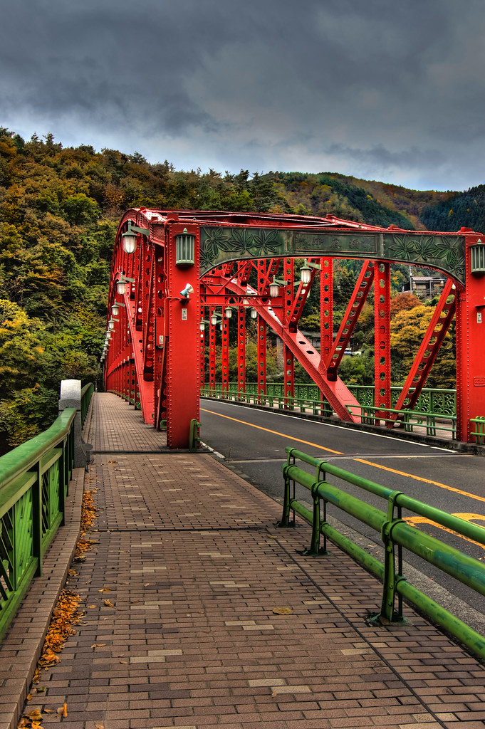 Okutama Bridge 1